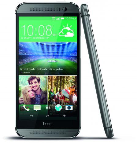 HTC introduceert: De nieuwe HTC One !