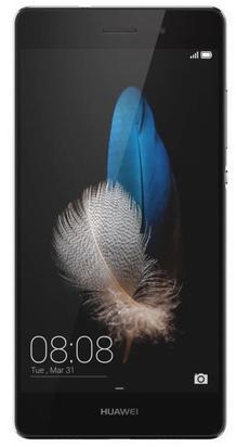 Huawei P8 lite, de 2017 editie: lang leve de batterijduur
